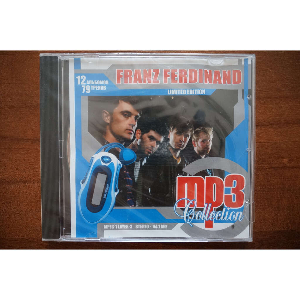 franz ferdinand MP3 Collection - Limited Edition (12 albums, 79 tracks)