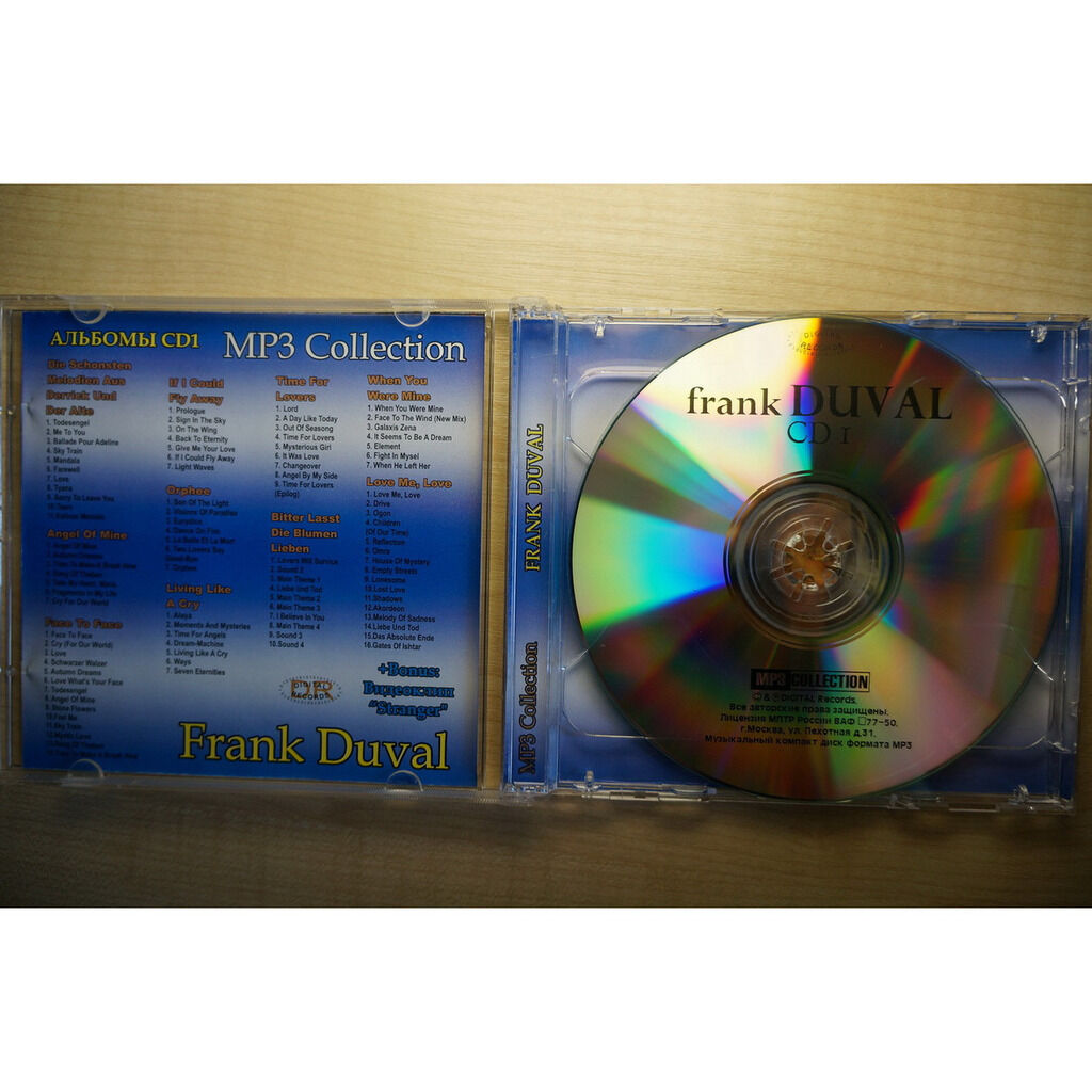 frank duval MP3 Collection (2 CD)