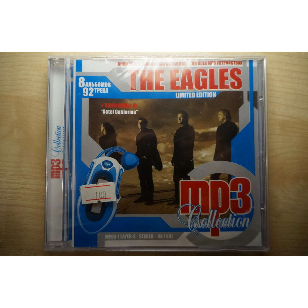 Eagles MP3 Collection - Limited Edition (8 albums, 92 tracks)