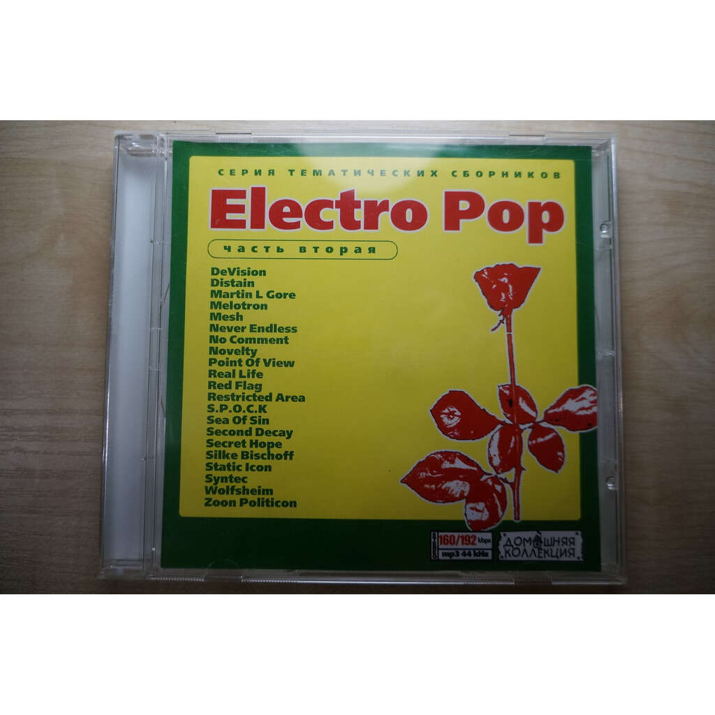 Electro Pop (compilation) MP3 Home Collection CD-2