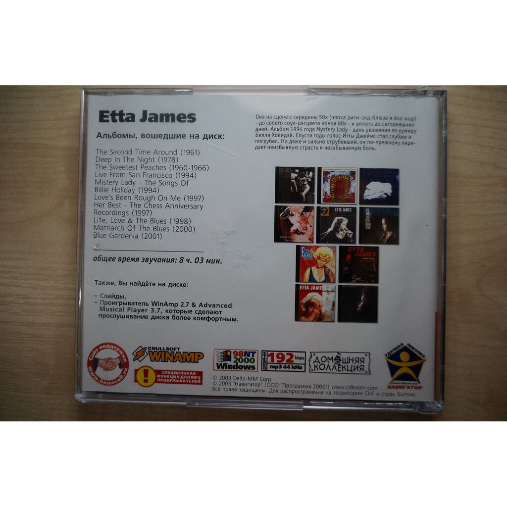 Etta James MP3 Home Collection (10 albums; 1961-2001)