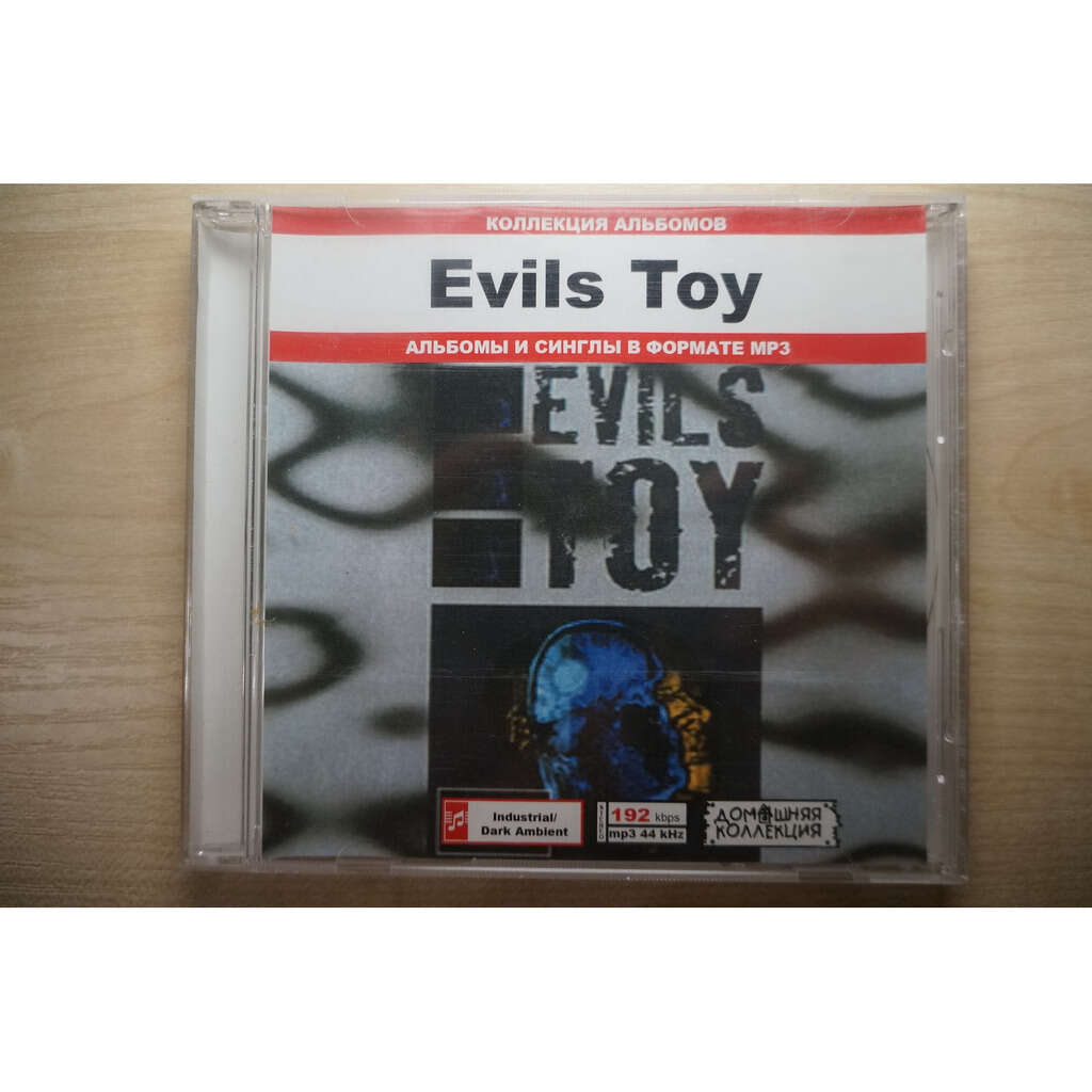 Evils Toy MP3 Home Collection