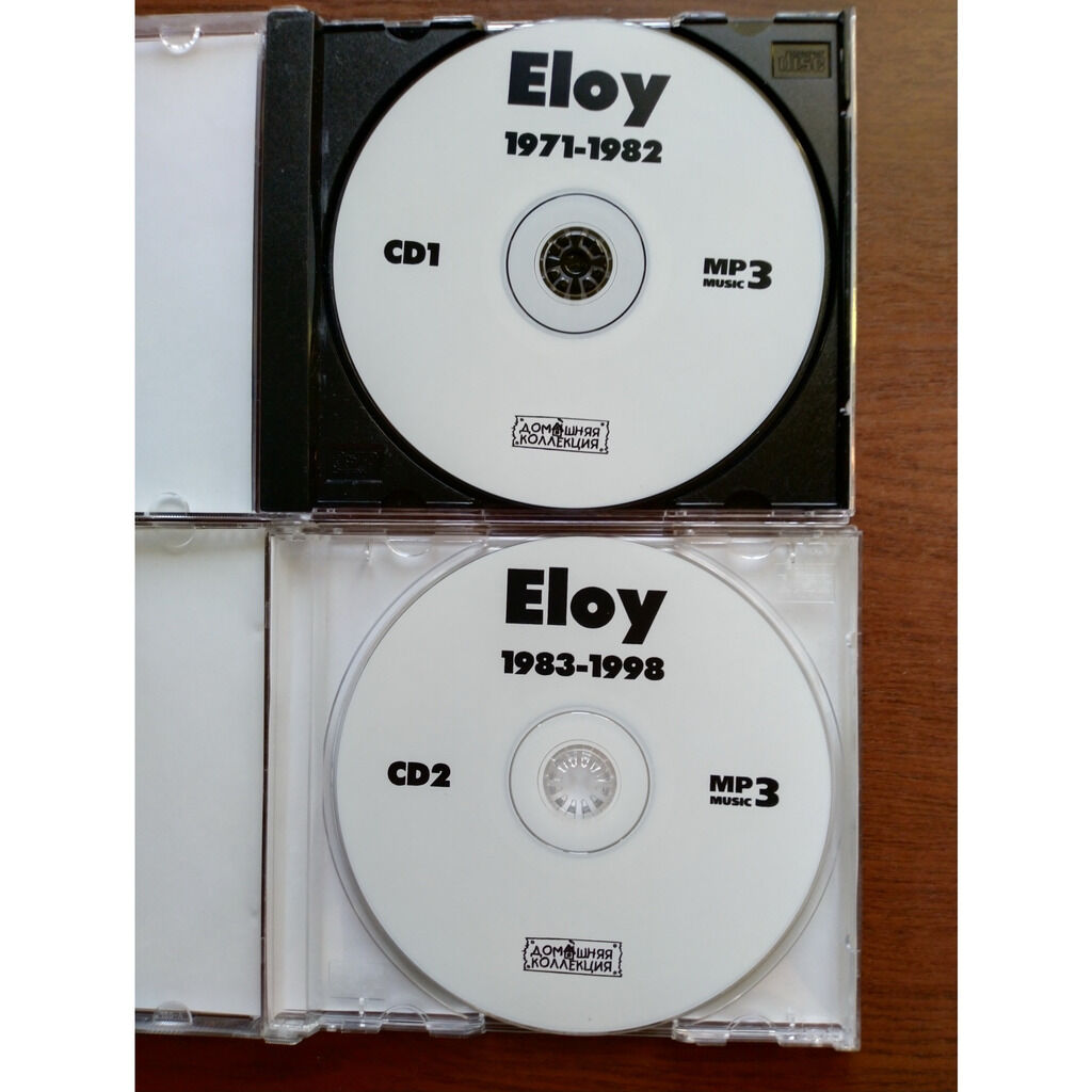 Eloy MP3 Home Collection (2 CD)