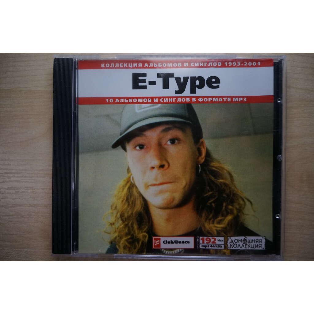 E-Type MP3 Home Collection (10 albums; 1993-2001)
