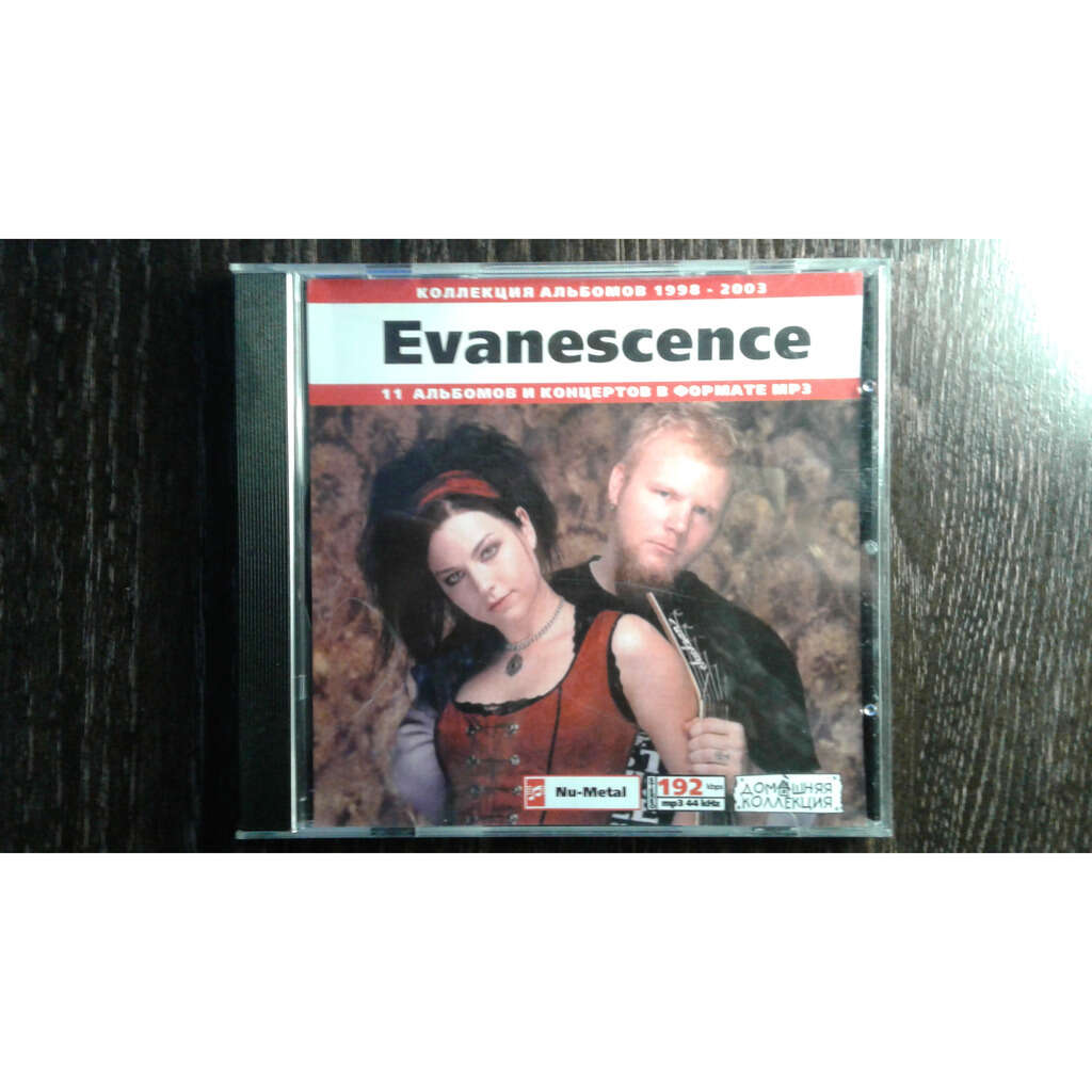 Evanescence MP3 Home Collection (11 albums; 1998-2003)