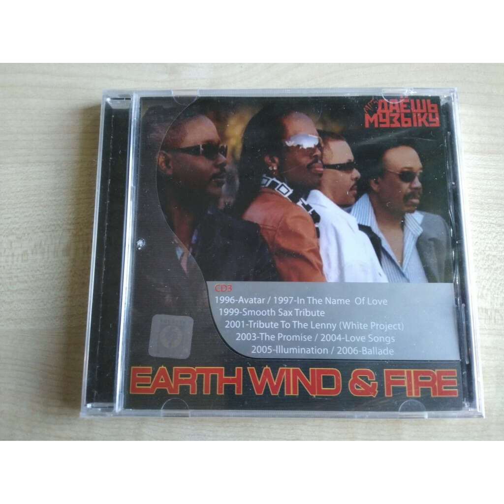 earth wind & fire MP3 Collection (CD-3)