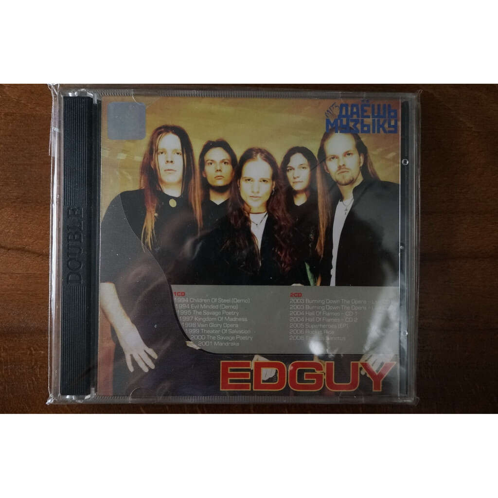 Edguy MP3 Collection (2 CD)