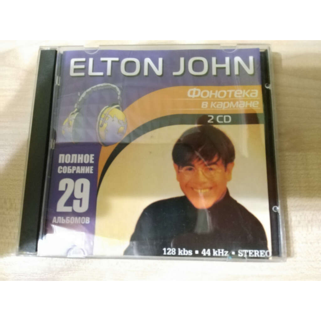 Elton John MP3 Collection (2 CD)