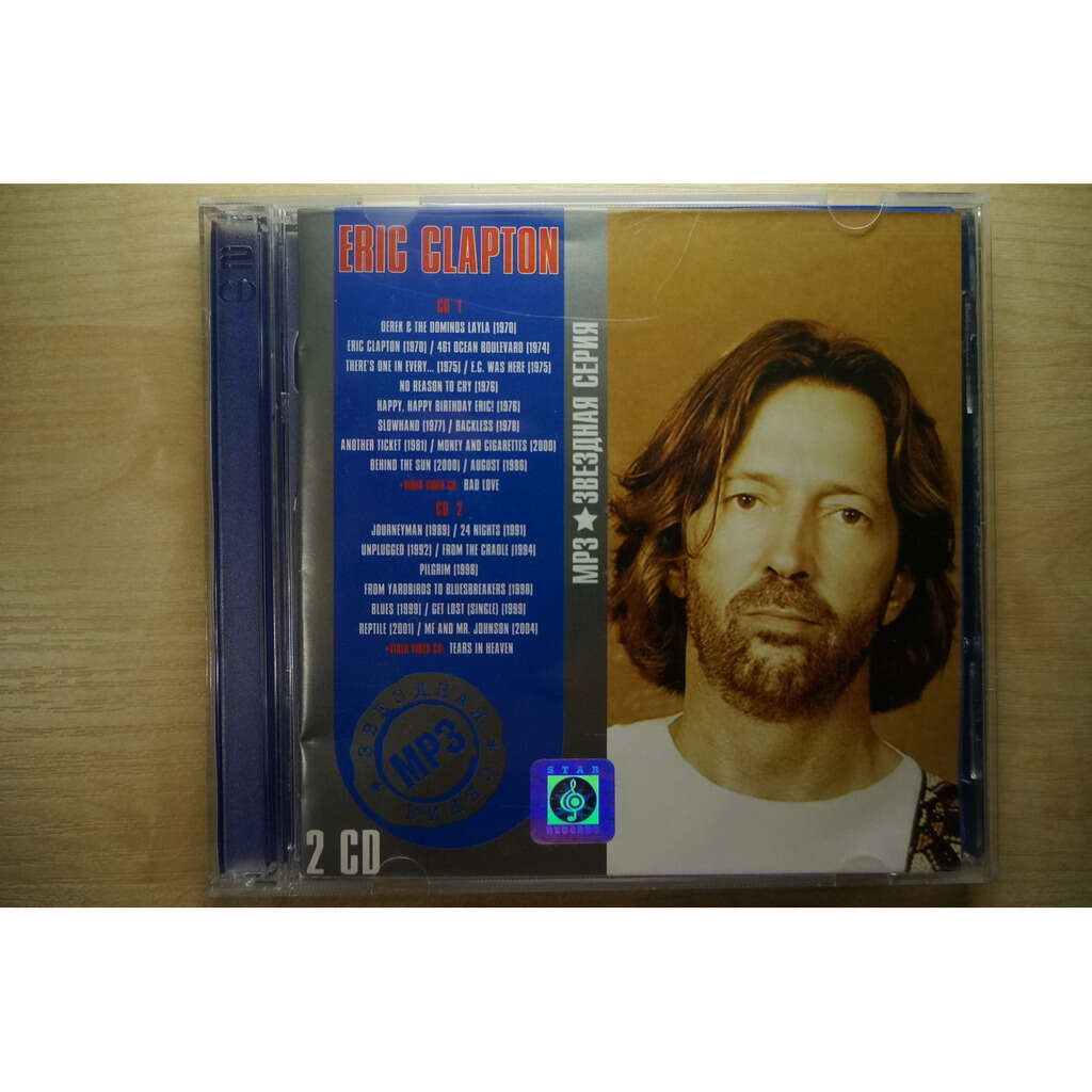 Eric Clapton MP3 Star Series Collection (2 CD)
