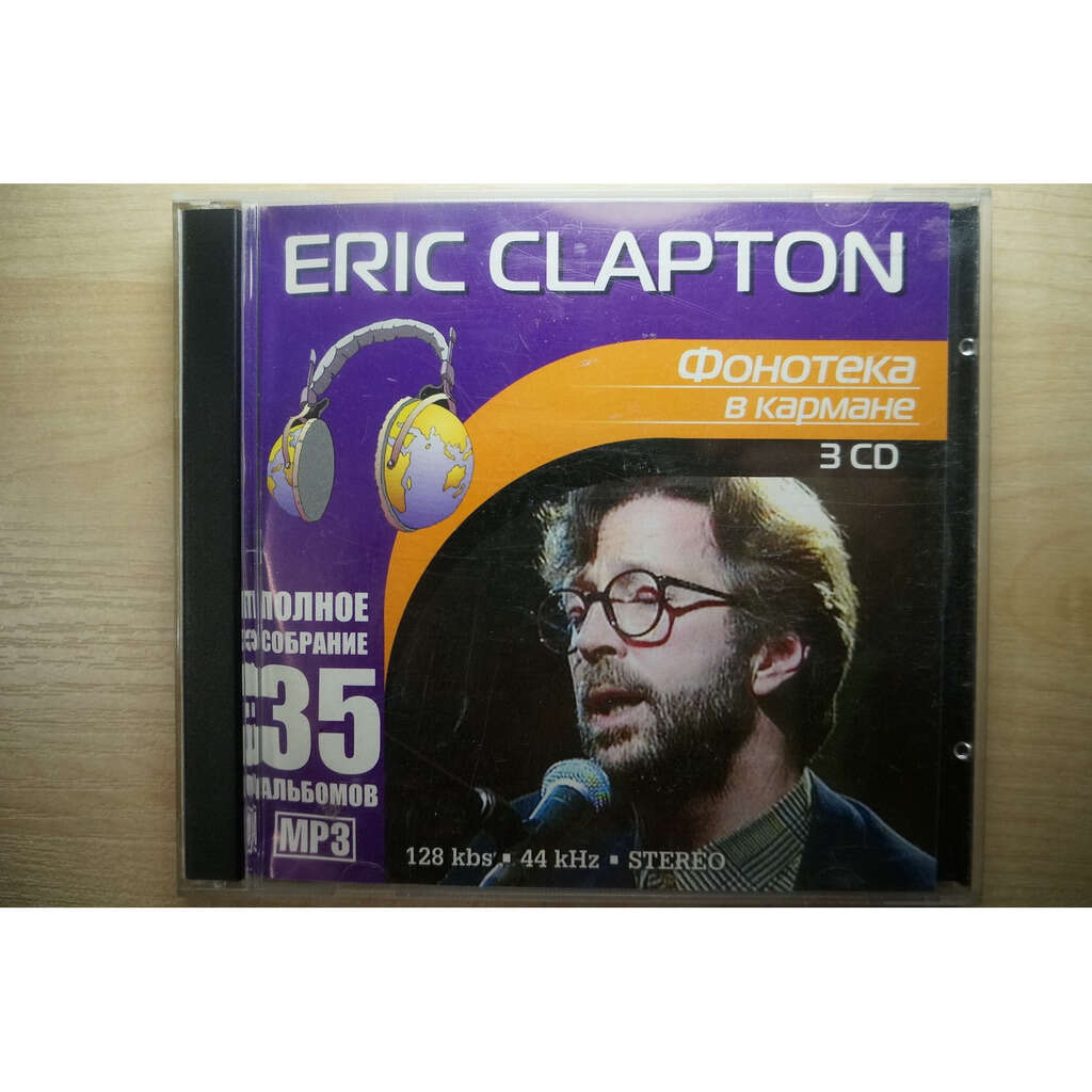 Eric Clapton MP3 Stereo Collection (3 CD)