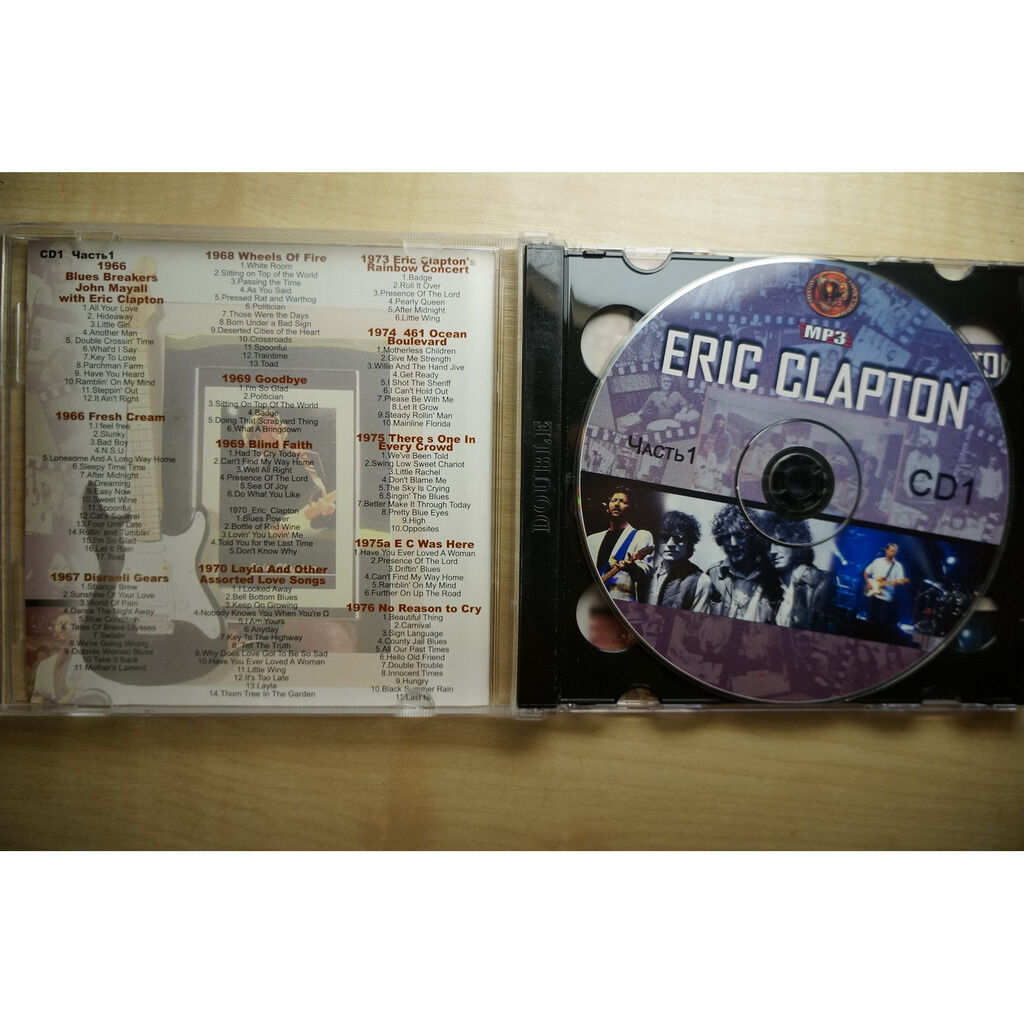 Eric Clapton MP3 Collection - part 1 (2 CD)