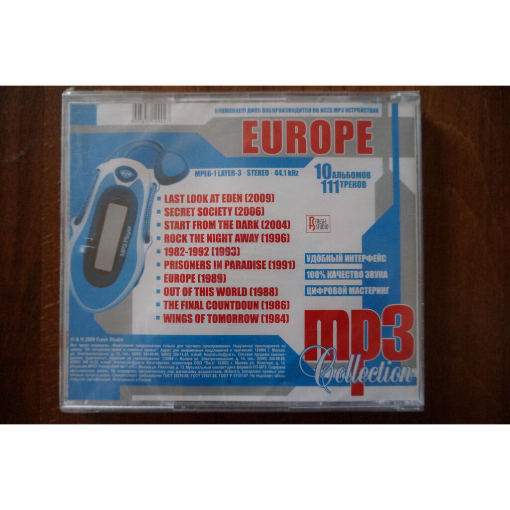 Europe MP3 Collection - Limited Edition (10 albums; 111 tracks)