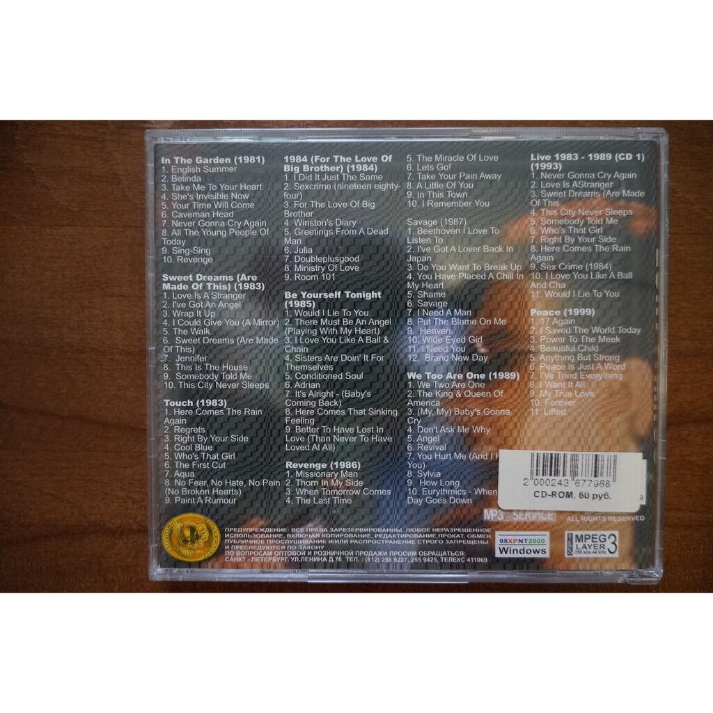 eurythmics MP3 Collection