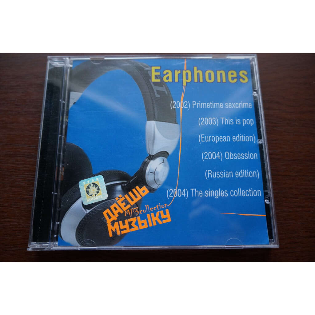 Earphones MP3 Collection