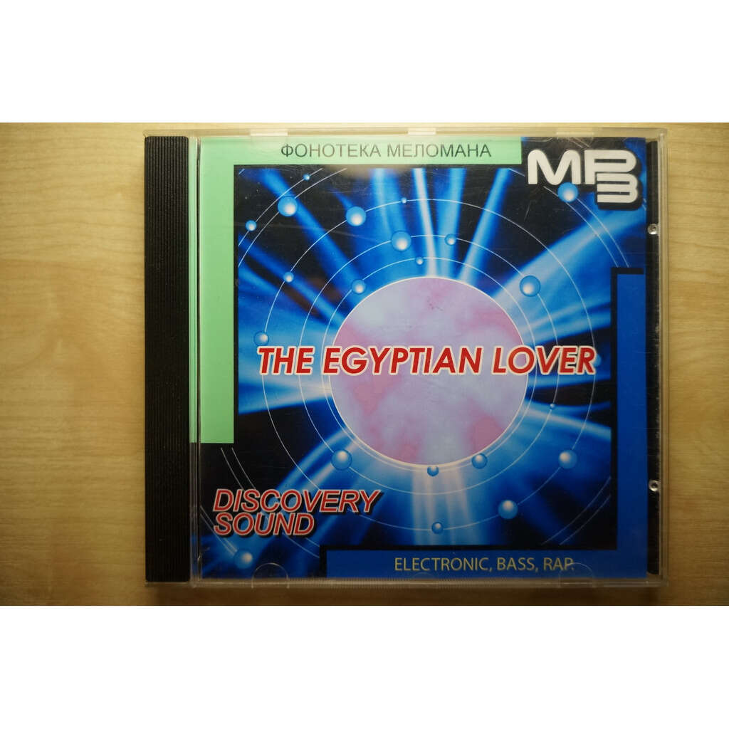 The Egyptian Lover MP3 Collection