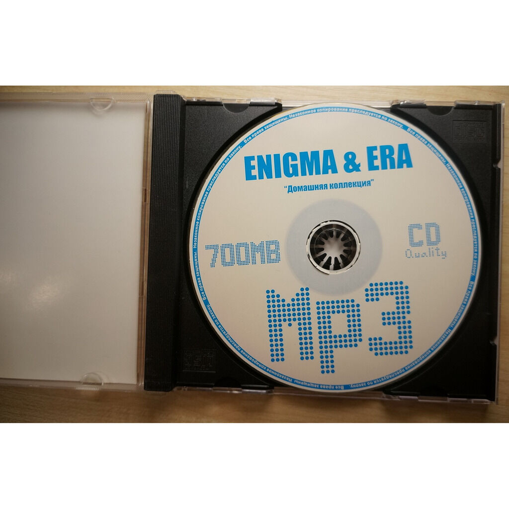 Enigma MP3 Home Collection (8 albums; 1991-2000)