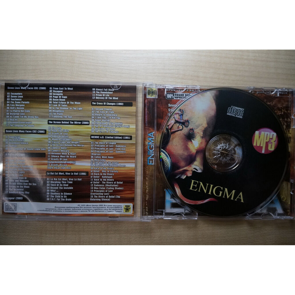 Enigma MP3 Collection