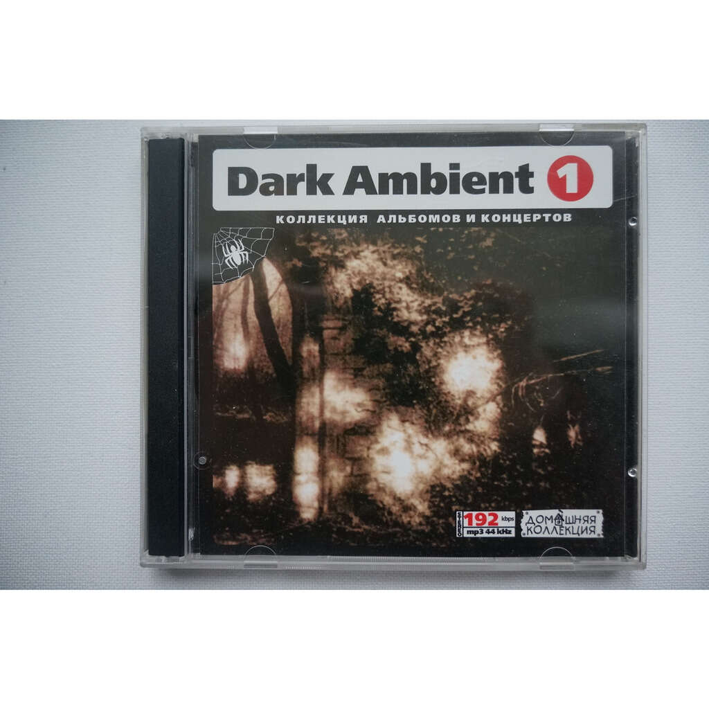 Dark ambient MP3 Home Collection CD-1