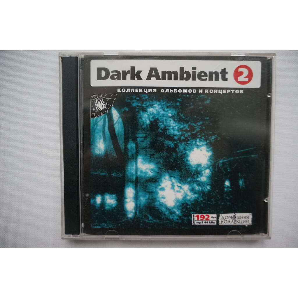 Dark ambient MP3 Home Collection CD-2