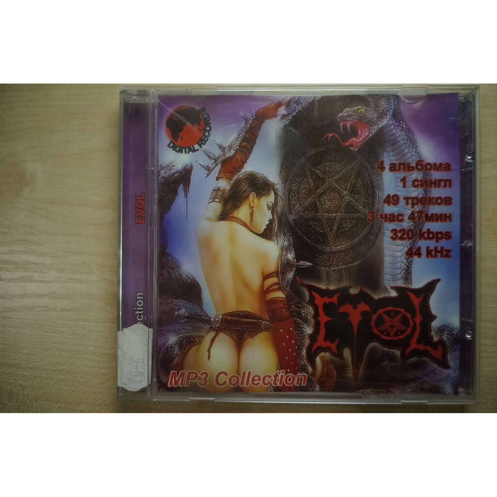 Evol MP3 Collection