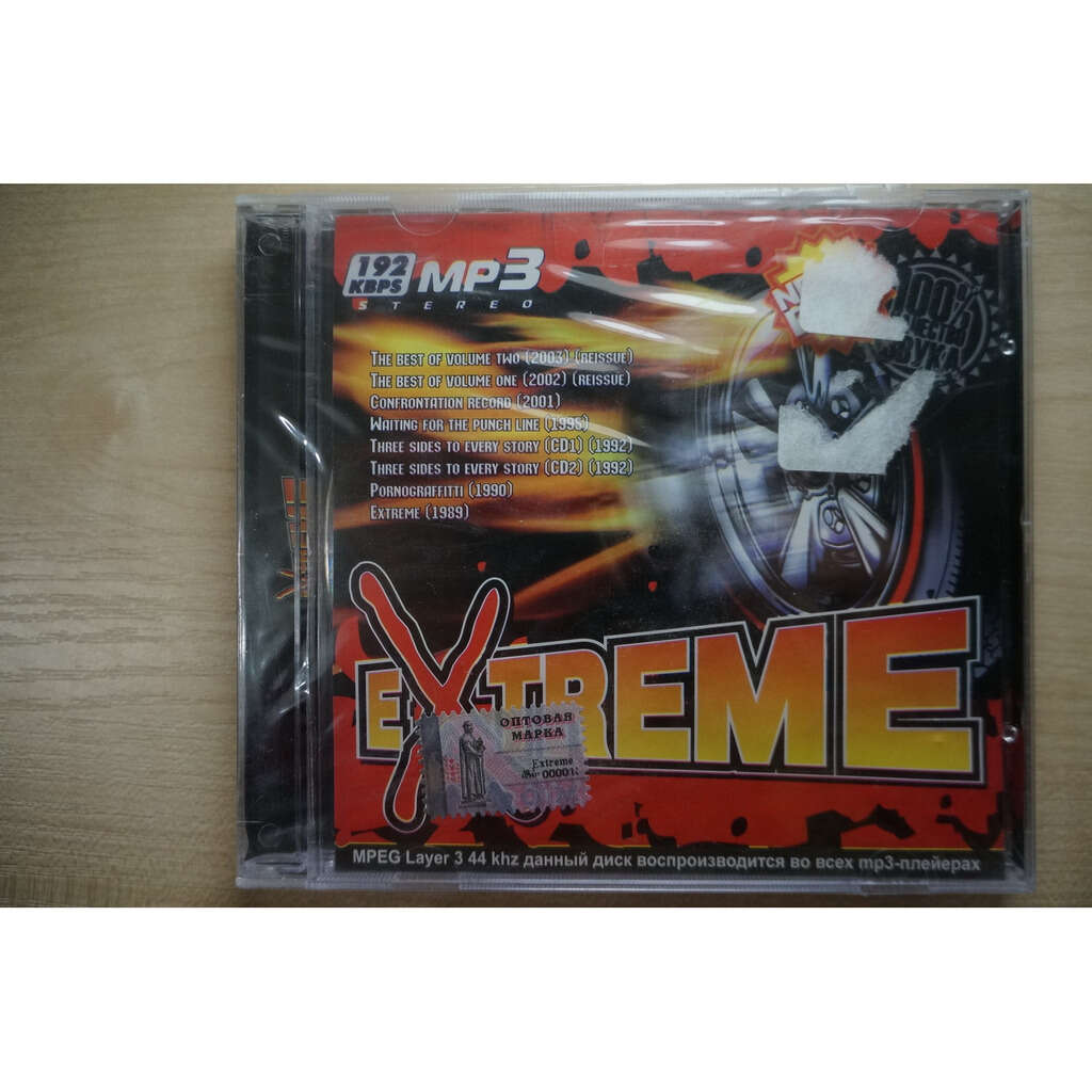 Extreme MP3 Stereo