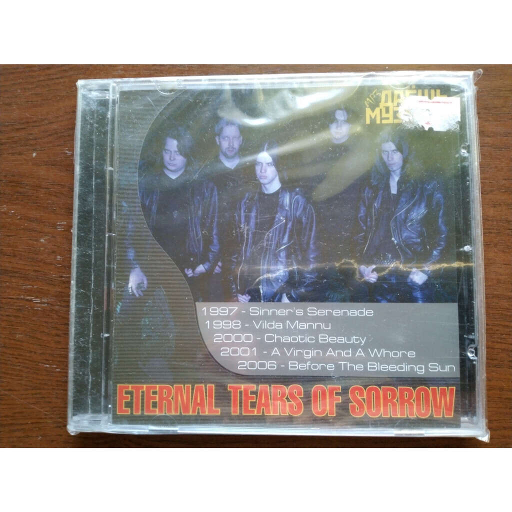eternal tears of sorrow MP3 Collection