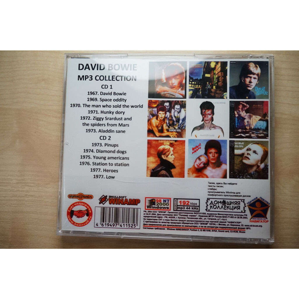 david bowie MP3 Home Collection (2 CD)
