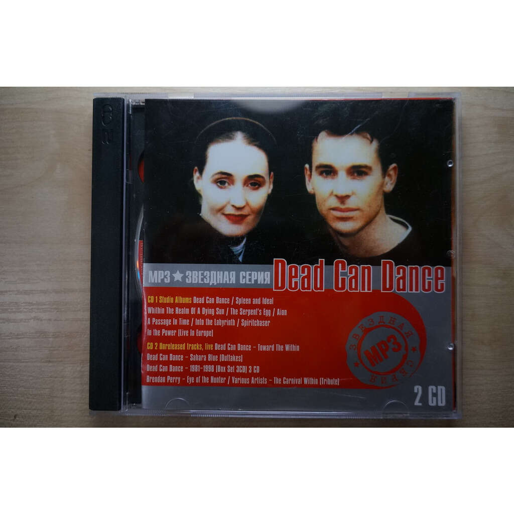 dead can dance MP3 Star Collection (2 CD)