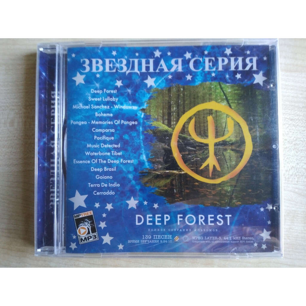 deep forest MP3 Star track Collection