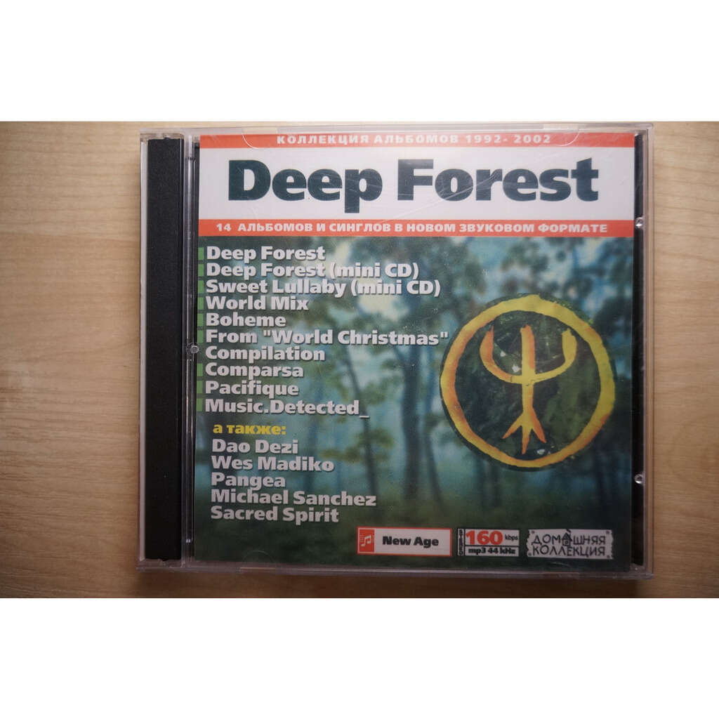 deep forest MP3 Delta Collection