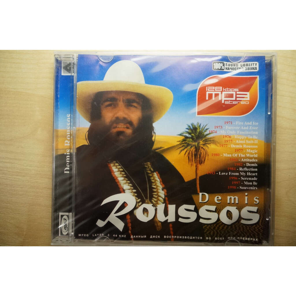 demis roussos MP3 Stereo Collection