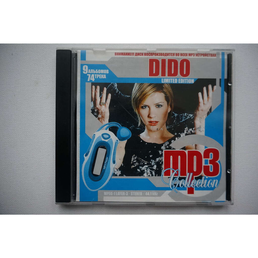 dido MP3 Stereo Collection
