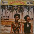 ORCHESTRE POLY RYTHMO - Kissi Noumi / Soungourou - 7inch (SP)