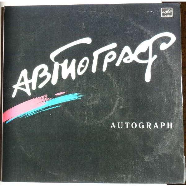 Autograph S/T