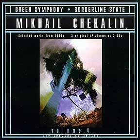 Mikhail Chekalin Green Symphony - Borderline State