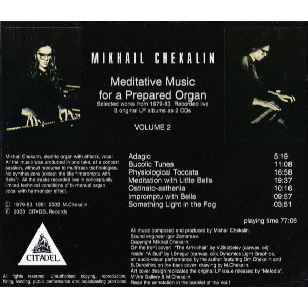 Mikhail Chekalin Meditative Music For A Prepared Organ - Volume 2