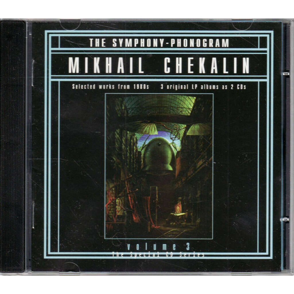 Mikhail Chekalin The Symphony - Phonogram