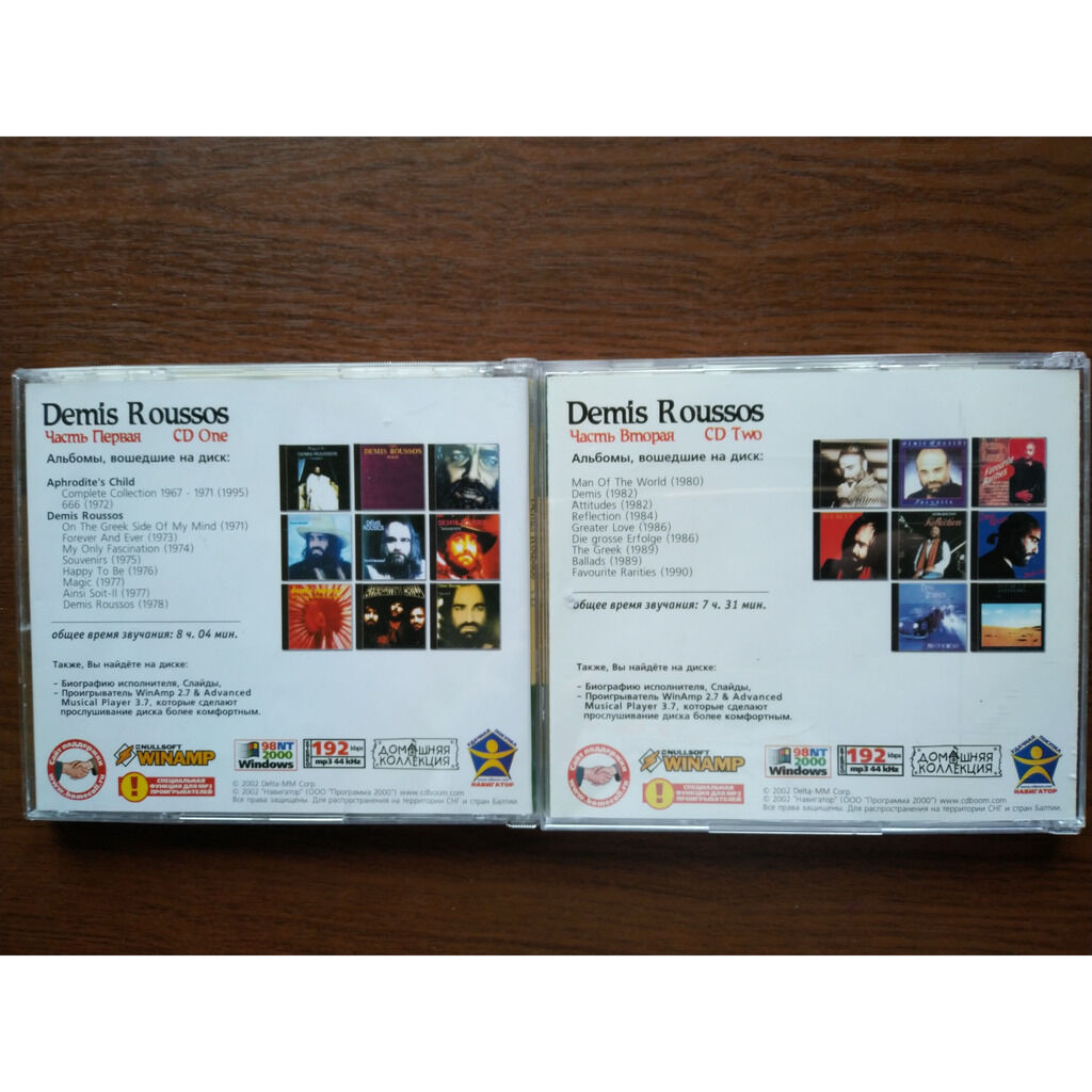 demis roussos MP3 Home Collection (2 CD)