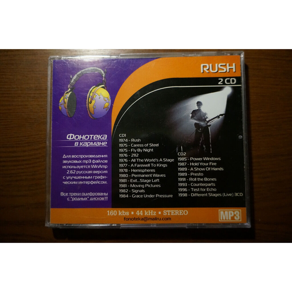 Rush MP3 Collection (2 CD)