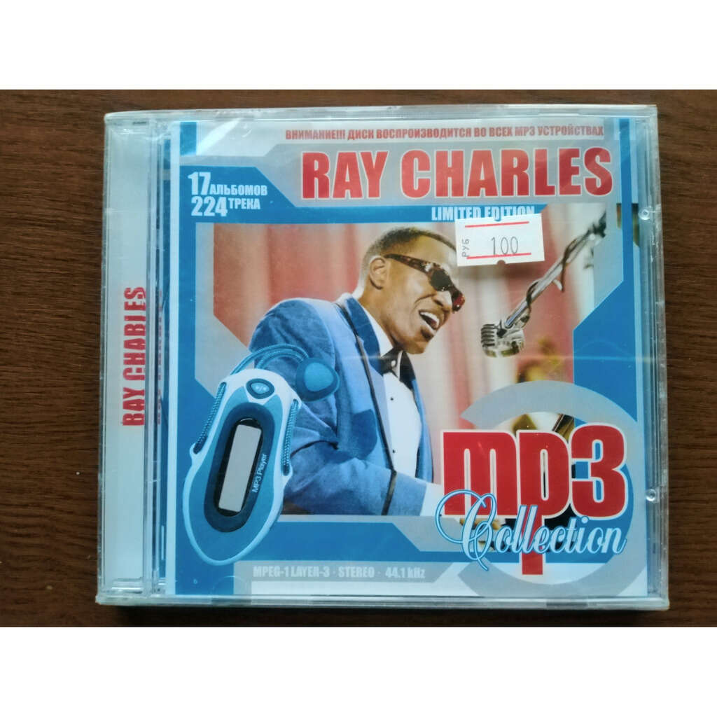 Ray Charles MP3 Collection - Limited Edition (17 albums; 224 tracks)