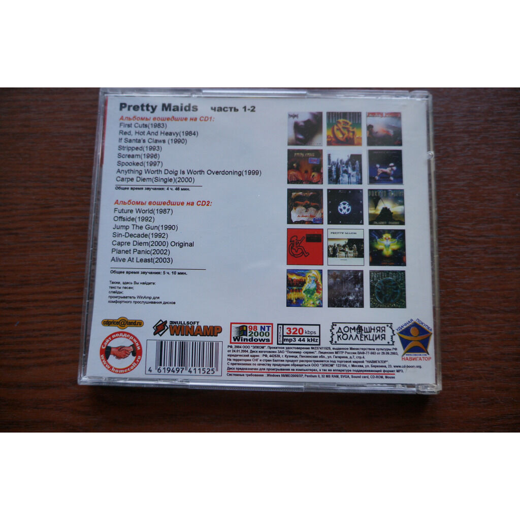 Pretty Maids MP3 Home Collection (15 albums; 1983-2003) [2 CD]