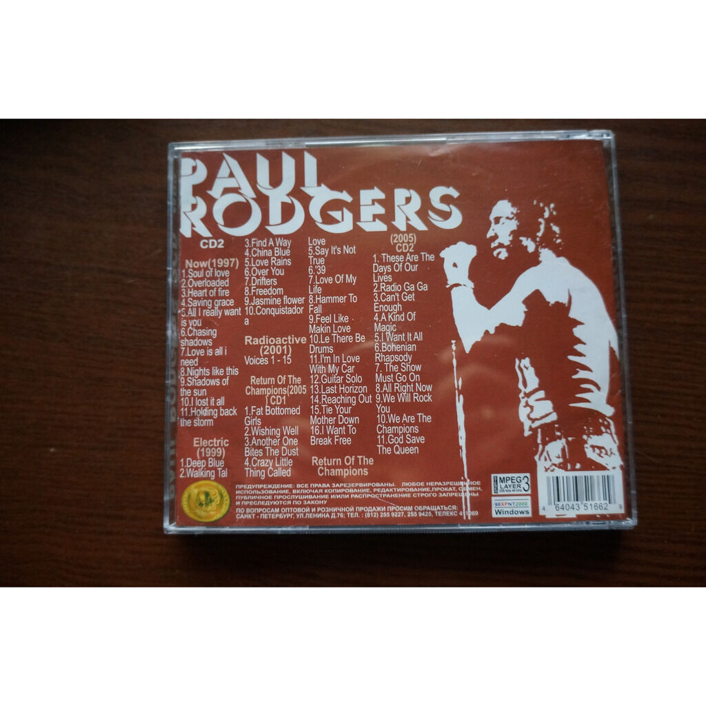Paul Rodgers MP3 Collection [2 CD]
