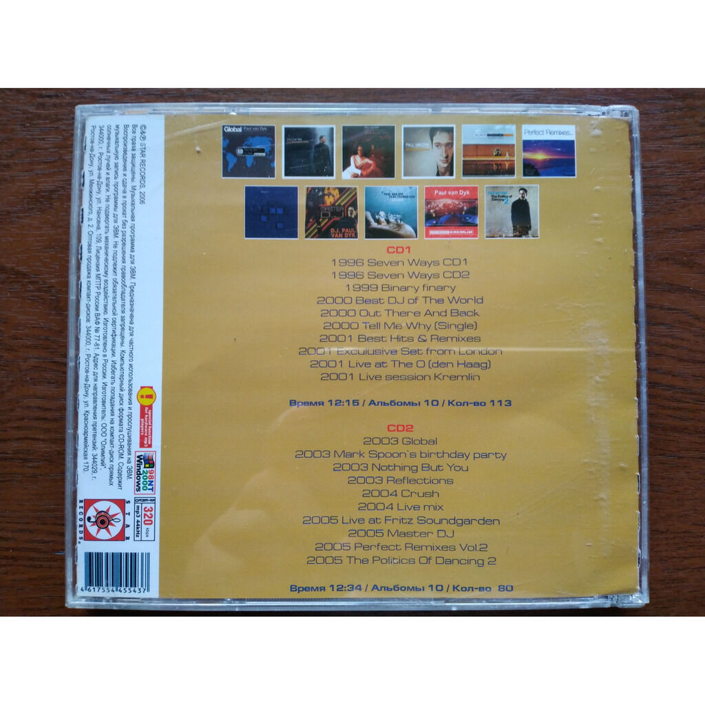 paul van dyk MP3 Collection [2 CD]