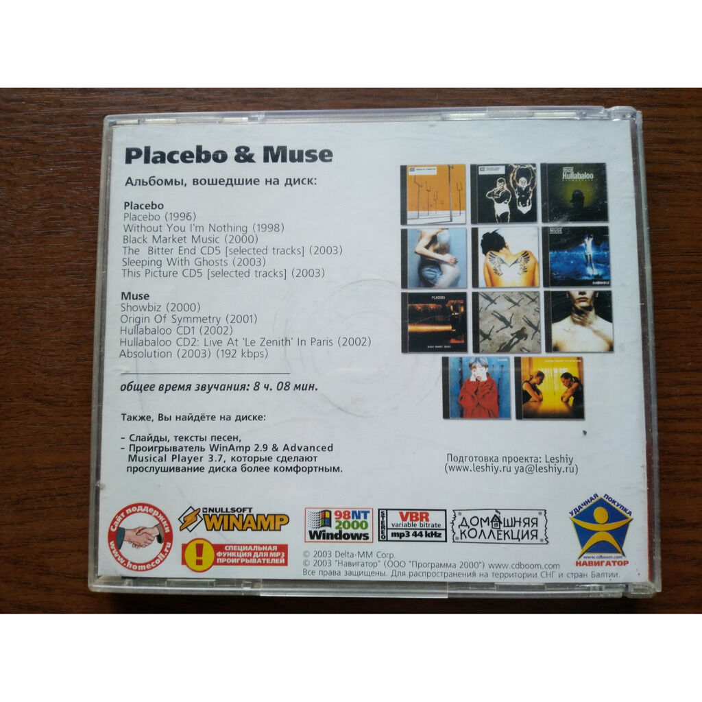 placebo & muse MP3 Home Collection (9 albums; 1996-2003)