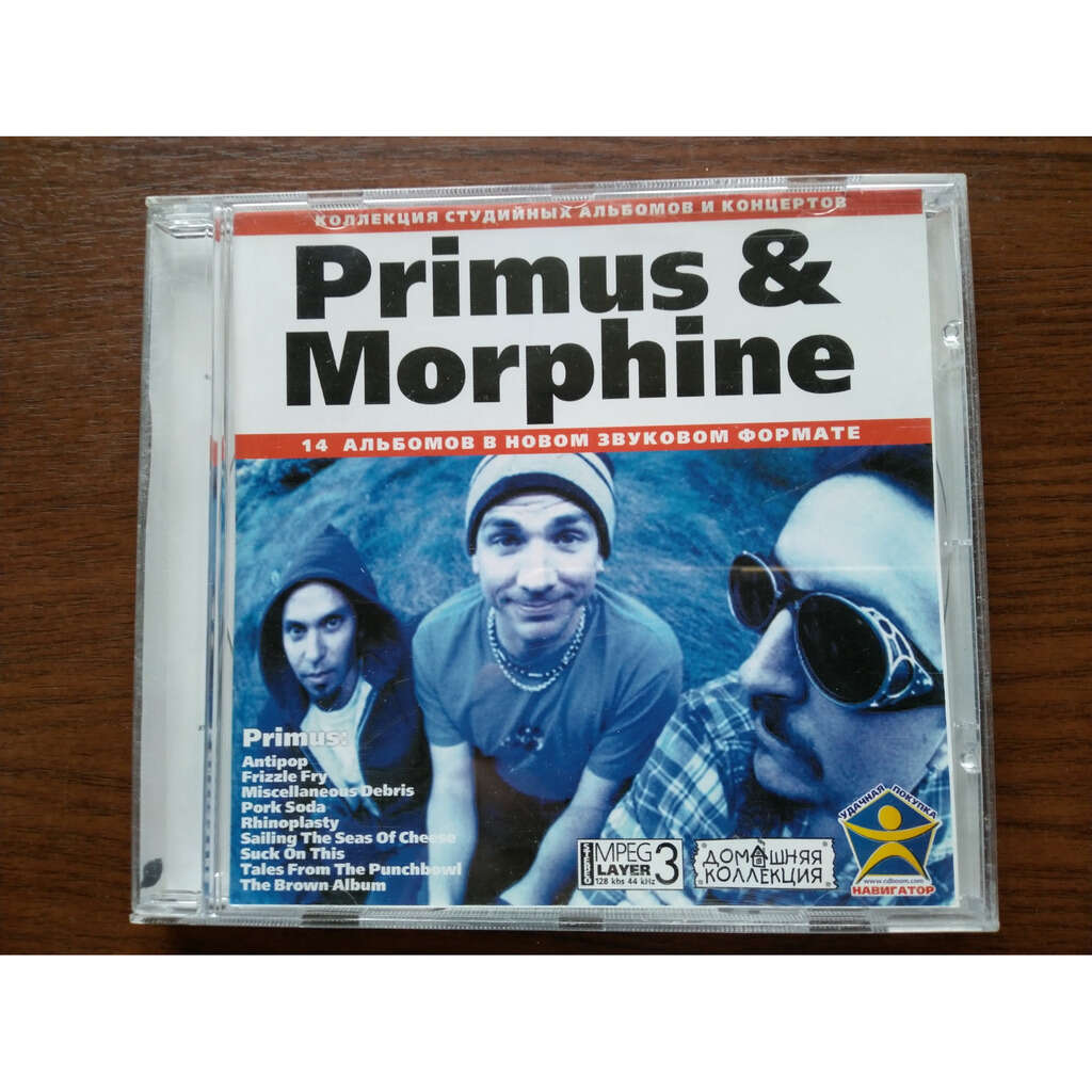primus & morphine MP3 Home Collection (9 albums; 1996-2003)