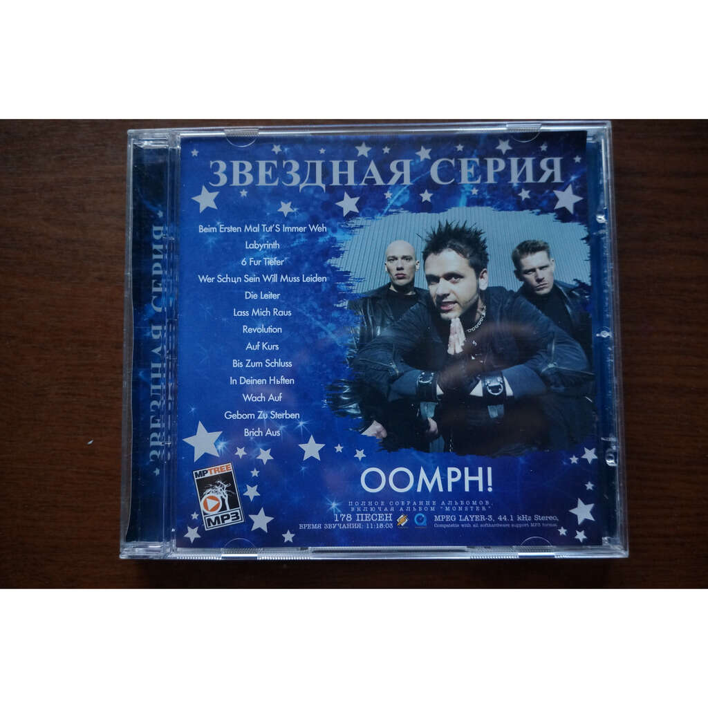 oomph! MP3 Collection
