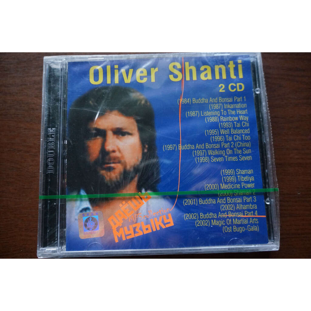Oliver Shanti MP3 Collection [2 CD]