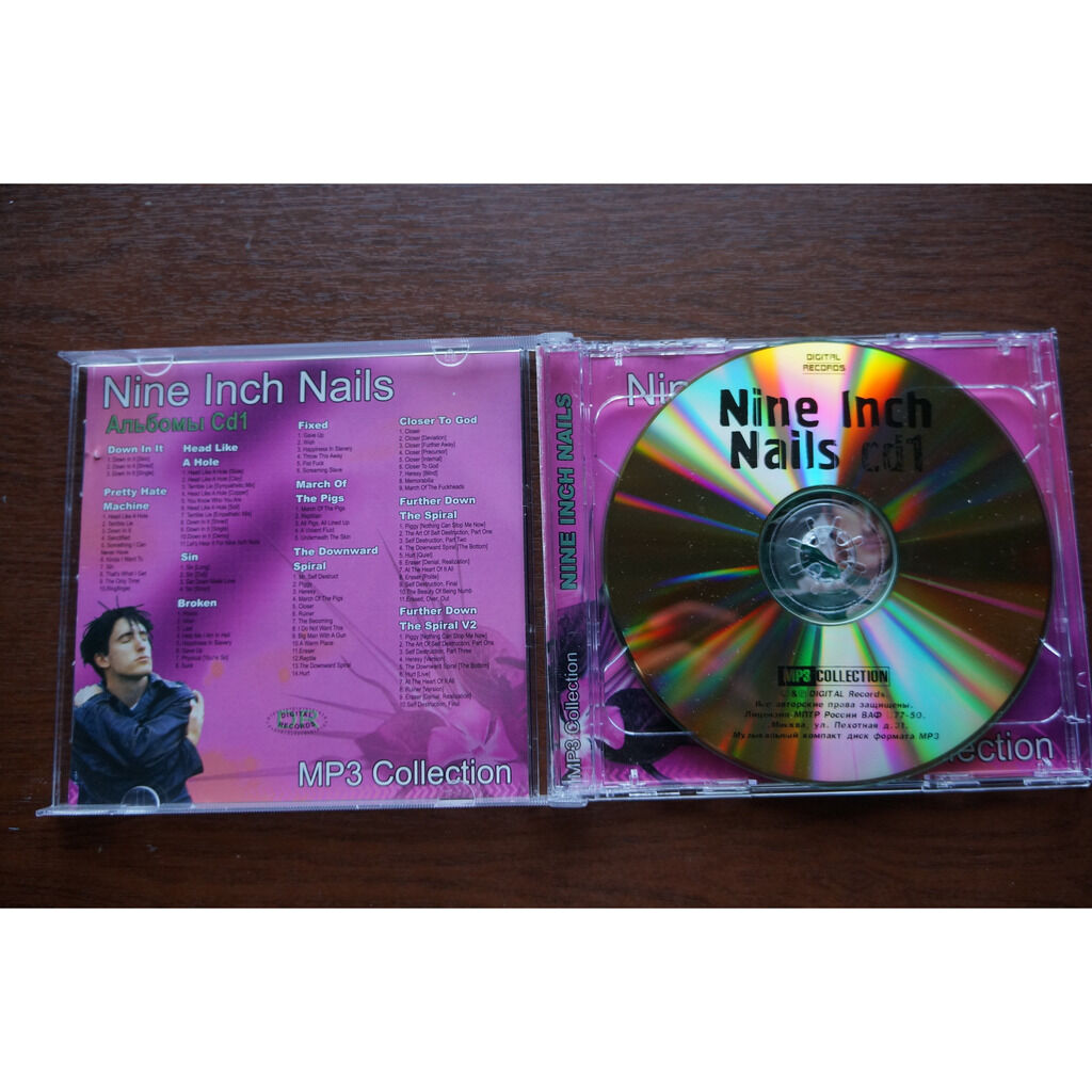 Nine Inch Nails MP3 Collection (2 CD)