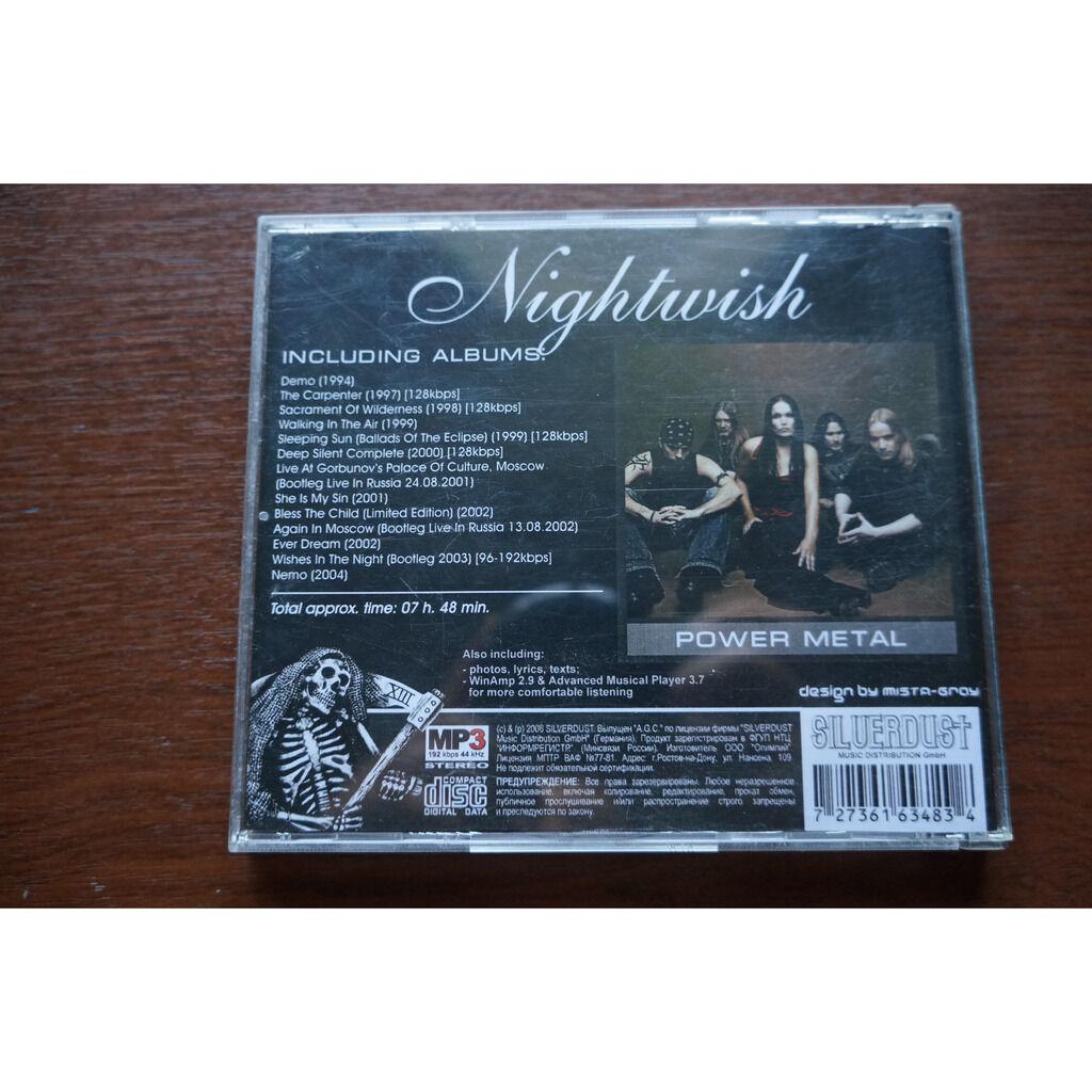Nightwish MP3 Collection CD-2