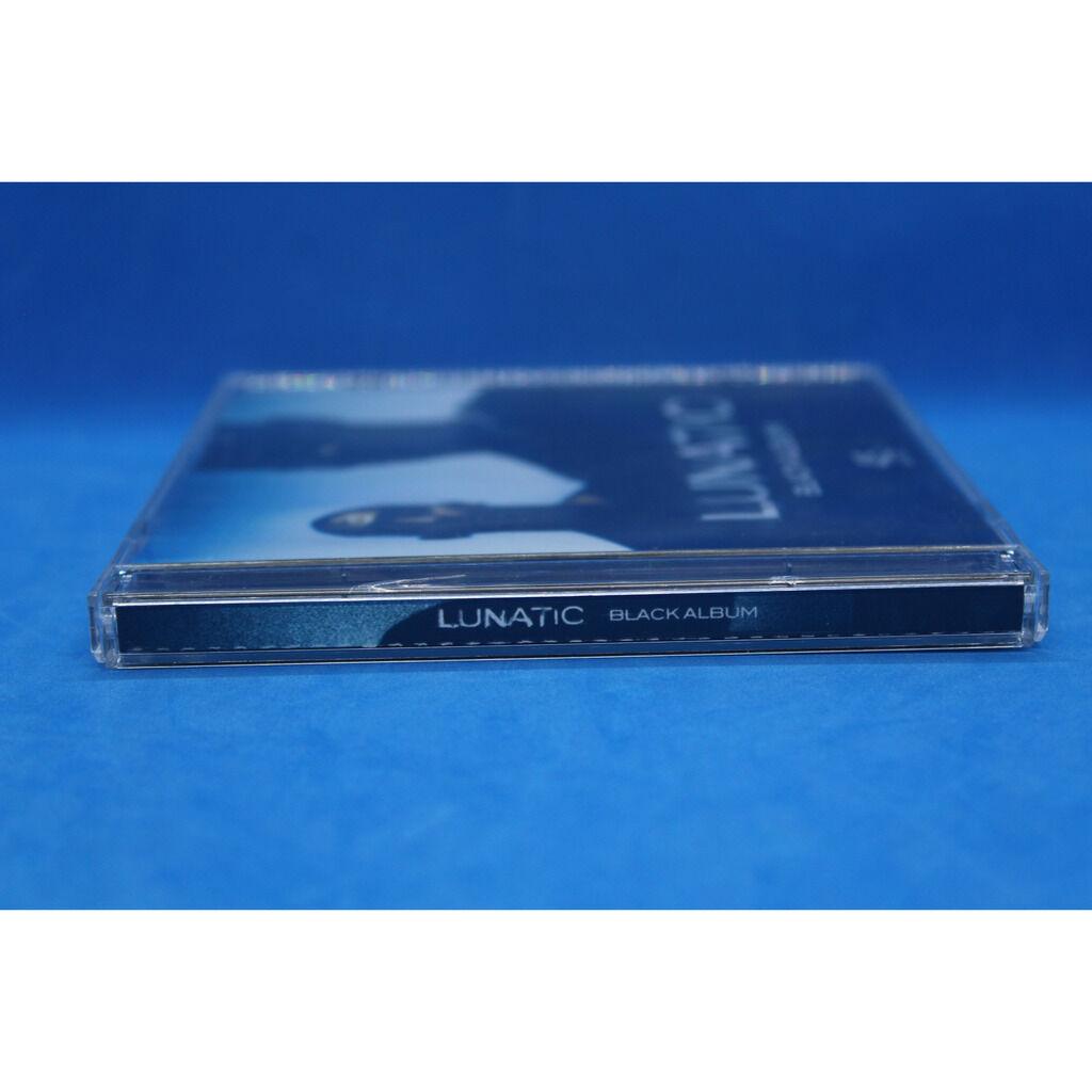Lunatic Black Album